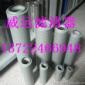 供应黎明GX-10×5液压油滤芯